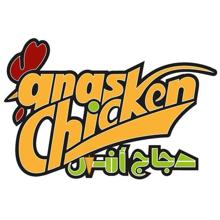 Anas Restaurants Logo