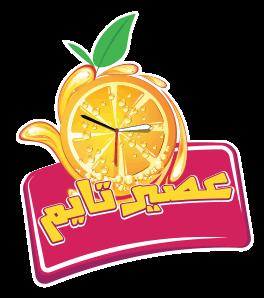 Juice Time Logo