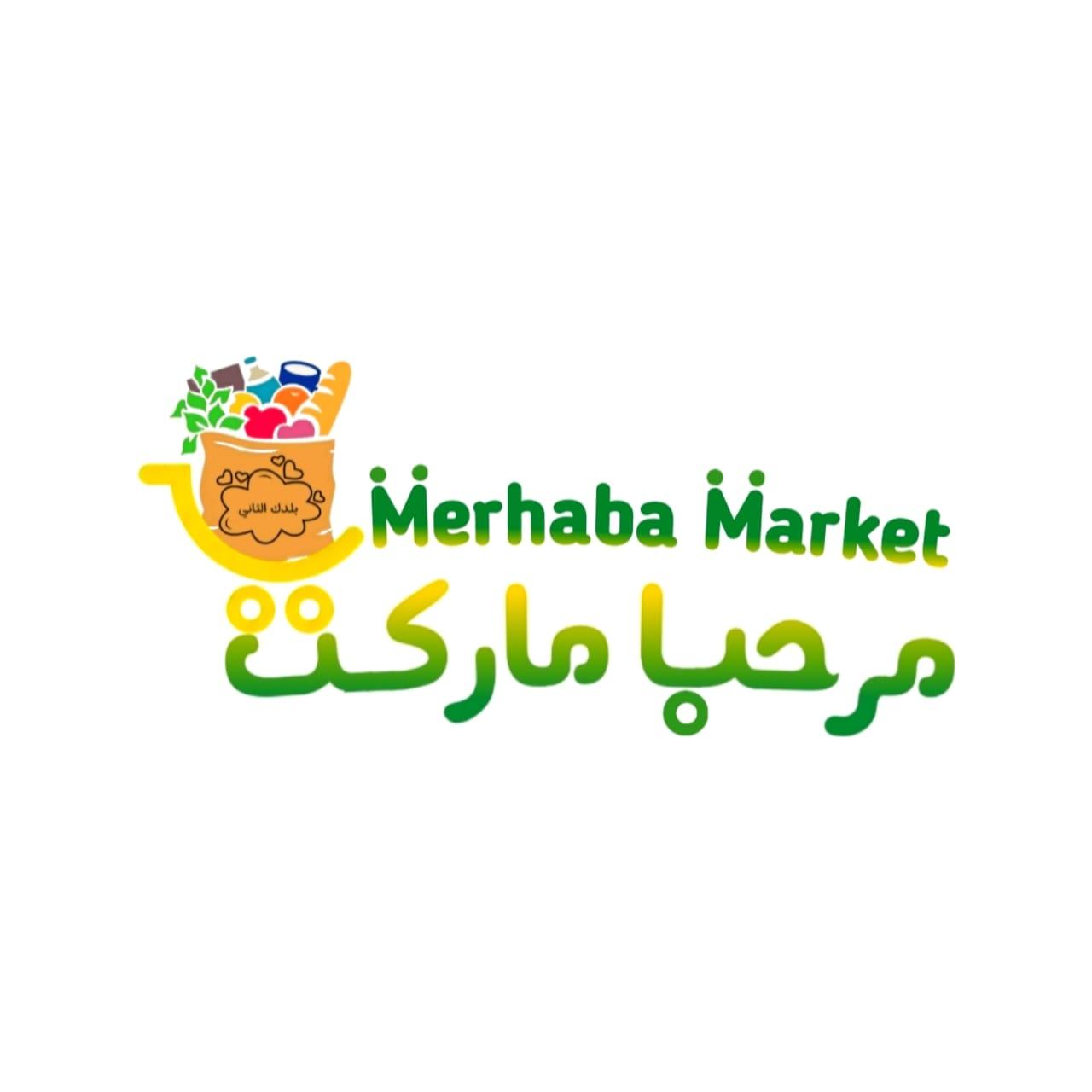 Merhaba Market Logo