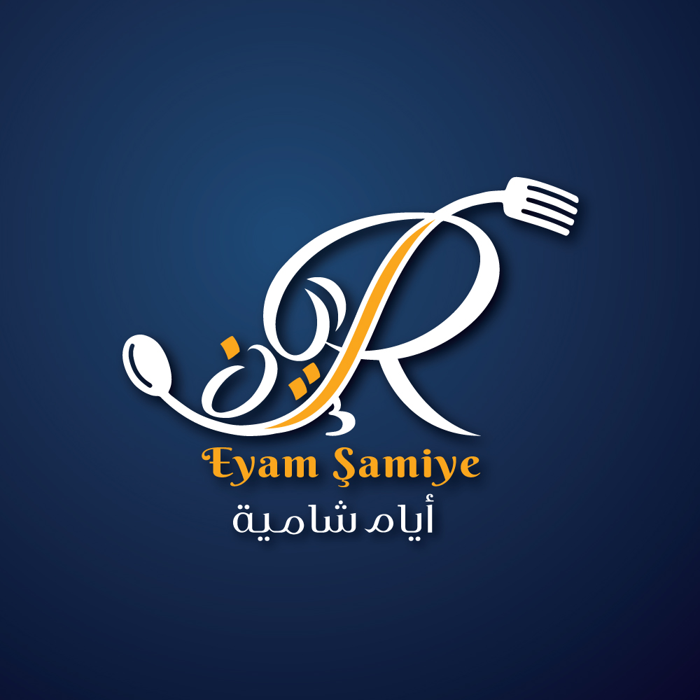 Eyam Samiye Logo