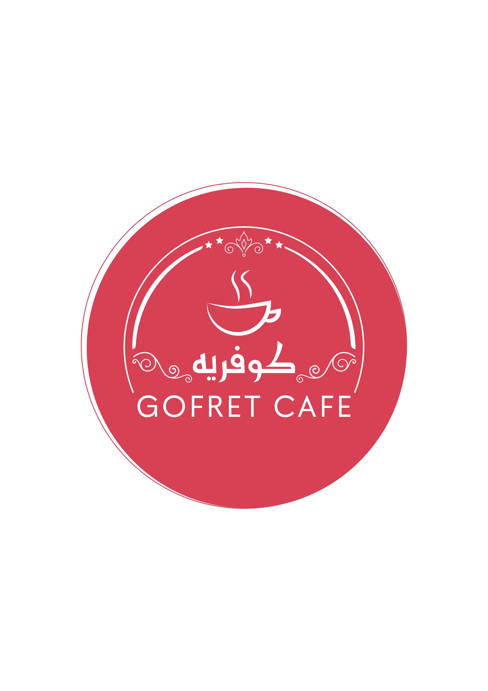 Gofret fırın & Cafe Logo