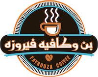 Fayrouza coffee Logo
